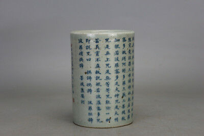 Chinese old  hand-carved porcelain Blue and white Word pattern brush pot