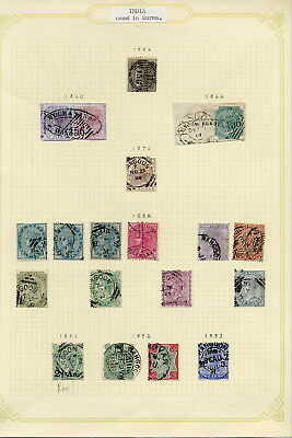 Burma 1856-1935 Range Of 46 Indian Adhesives Used In Burma With Values To 25R
