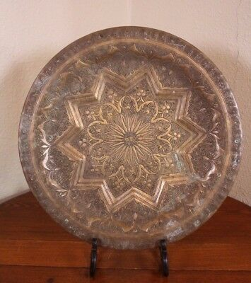 "Lg Hand Hammered Stamped Tooled Antique Vtg 16"" Star Brass East India Wall Tray"