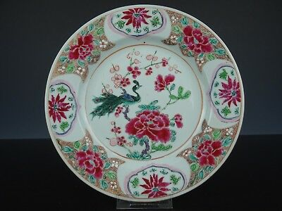 Beautiful Chinese Porcelain Plate With Phoenix.18th C.Qianlong!