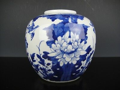 Very Nice Chinese Porcelain B/W Jar With Birds+Flowers.19th C.