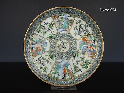 Beautiful Chinese Porcelain Plate With Figures.19th C.