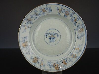 Rare Fine Chinese Porcelain Plate-Engraved Under The Glaze.18th C.Kangxi!