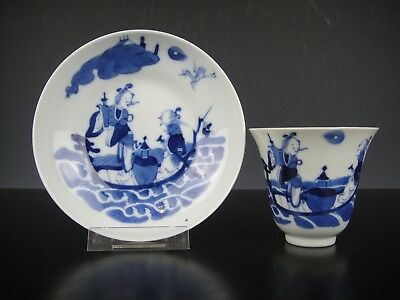 Perfect Chinese Porcelain B/W Cup&Saucer With Figures.19th C.Daoguang Maked!