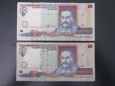 Ukraine 10 Hryven 1994 & 10 Hryven 2000 Lot of 2  VF-about XF