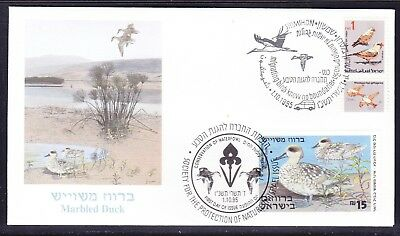 Israel 1995 Marbled Duck Waterfowl Conservation Pictorial Cover  - Unaddressed