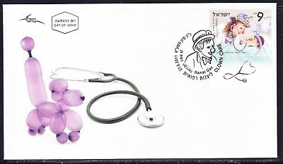 Israel 2011 Clown Care First Day  Cover  - Unaddressed