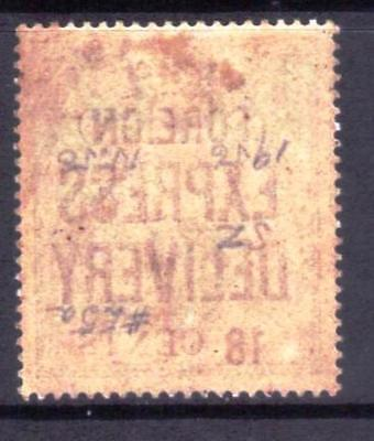 Mauritius 1904 Express Delivery ! in FOREIGN (E5a) Unused