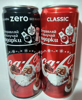 Coca Cola New set of 2 cans 0.33 from Russia New Year Christmas Limited Edition