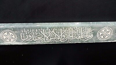 Rare Long Nice Large Green Marble Arab Inscriptions Wall Decorative