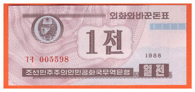 Korea - 1 Chon - 1988 - Red-Brown Color - Pick - 23(2) Unc - Watermark Very Rare