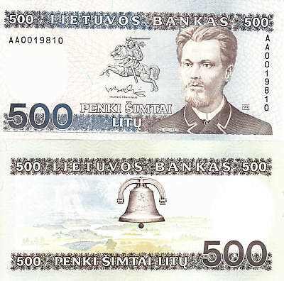 LITHUANIA 500 Litu P 51 AA serial 1991 UNC not issued