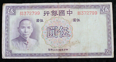 1937 FIVE YUAN CHINA - P#80 - CENTRAL BANK OF CHINA - NOTE No:-BS 372 799