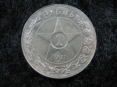 1 old world SILVER coin SOVIET RUSSIA USSR 1 rouble ruble 1921 Y84 FREE SHIPPING