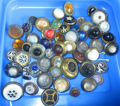 LOT 60 19th C. ANTIQUE WAISTCOAT JEWEL BUTTONS - CHARMSTRING GLASS - COLORS ++