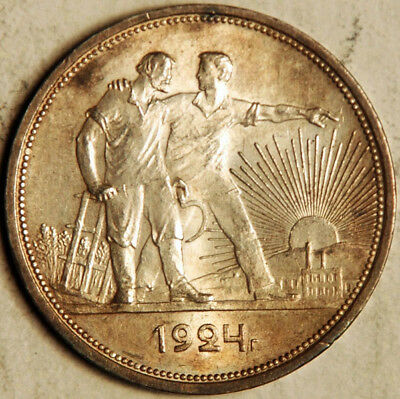 Russia Ussr Silver 1 Rouble 1924 (Uncirculated!)