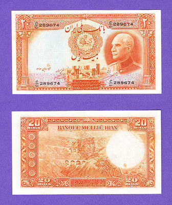 LOT #62  RARE REZA SHAH banknote 20 Rial P34 French text 1316  Book Value $240