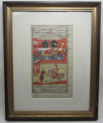 Antique Persian Miniature Painting Illuminated Manuscript Page