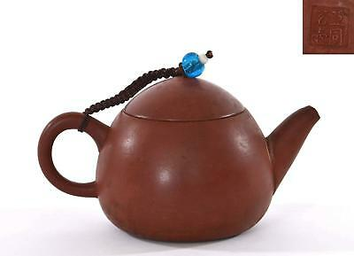 "Old Chinese Yixing ZISHA Pottery Tea Kettle Teapot Marked ""亞同茗壺"" AS IS"