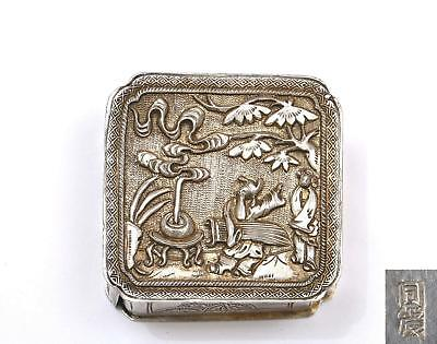 Early 20C Chinese Sterling Silver Repousse Square Box Musician Figure Mk 同震