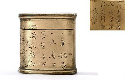 Early 20C Chinese Paktong Baitong White Copper Brass Ink Box Calligraphy 寅生刻