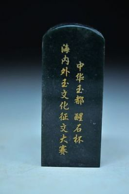 Delicate Chinese hetian jade hand carved seal poetry p6