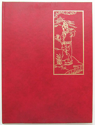 Photo Book Album Propaganda MNR Mongolia 1981 Town Sport Army Architecture Art