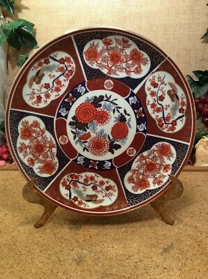 Vintage Chinese Porcelain Decorative Plate 26 Cm