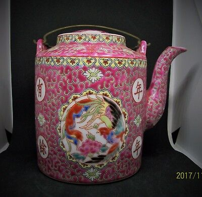 Vintage Hand Painted Famille Rose Porcelain Teapot | Jingdezhen, China, 20th c.