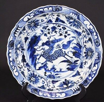 "Large 15"" CHINESE PORCELAIN BLUE AND WHITE PLATE, BOWL, or CHARGER"