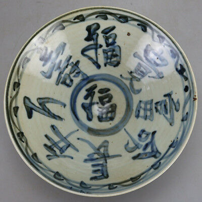Chinese old hand-carved porcelain Blue & white Word  pattern Hat to bowl