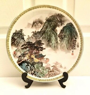 "Chinese Porcelain Plate Painted mountains landscape WaterFall Gold Rim 10.5"" Dia"