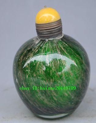 Antique china Handcrafted Water Plants Pattern Natural Moss Agate Snuff Bottle