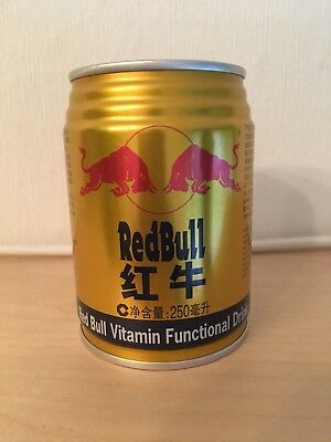 Red Bull Dose China Gold Sammler Formel 1 Neu TOP RAR Collector
