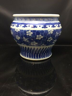 Antique Chinese Blue And White Jar Qing Dynasty 19th Century
