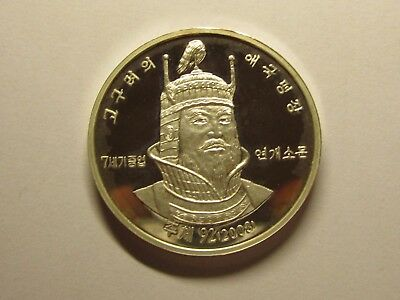 2003 Years Korea 10 Won.Silver