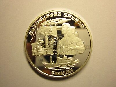 2001 Years Korea 10 Silver Won.
