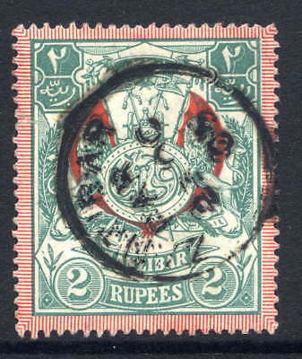 Zanzibar 1904 2R Green & Red Fine Used With Single Ring Cds. Gibbons 221.
