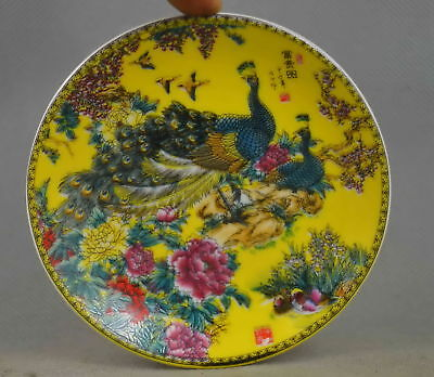 Chinese Collectable Handwork Porcelain Paint Peacock & Flower Auspicious Plates