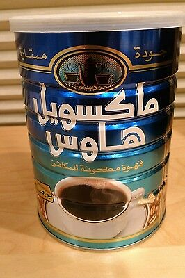 Maxwell House Collectors Coffee Can 1994 Arabic can.