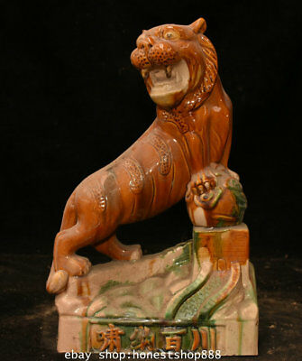 "12"" Chinese Tang San Cai Porcelain Fengshui Zodiac Year Tiger Great Wall Statue"