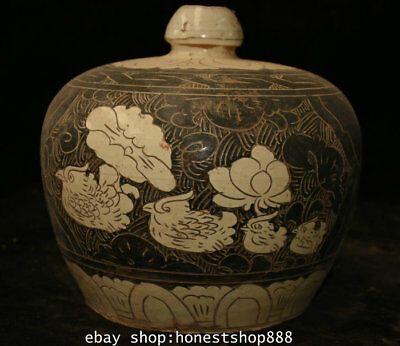 "10"" Old China Cizhou kiln Porcelain Dynasty Mandarin Duck Lotus Pot Bottle Vase"
