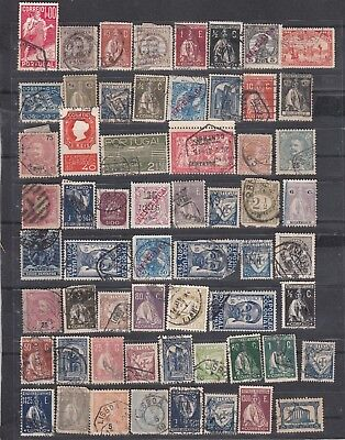 Dec76 PORTUGAL BEAUTIFUL USED STAMPS. Good condition.