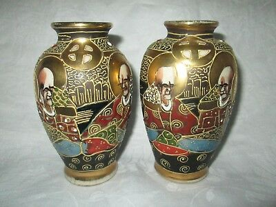 Vintage Pair of Small Moriage Satsuma Vases With Gilded Detail