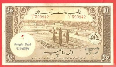 Pakistan 10 Rs Banknote Provisional Hand Overprint BANGLADESH Circulated