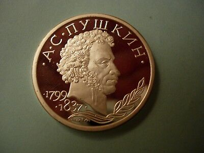 Russia 1995 SILVER PROOF: 1 oz. Medal Pushkin Duel with Dantes ! EX-RARE !!