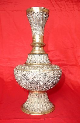 Rare Middle Eastern Islamic Arabic Silver Plated Ornate Vase Gold Trim