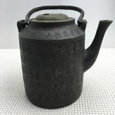 chinese old copper hand engraving character teapot flagon /qianlong mark