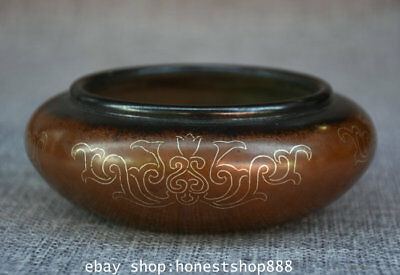 "4.8"" Marked Old China Purple Bronze Gilt Dynasty Pot Jar Incense Burner Censer"