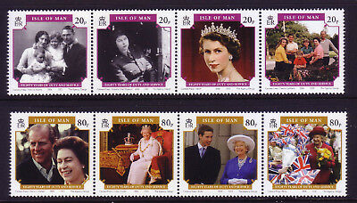 2006 Isle of Man 80th Birthday of Queen Elizabeth IISG 1270/77 MNH
